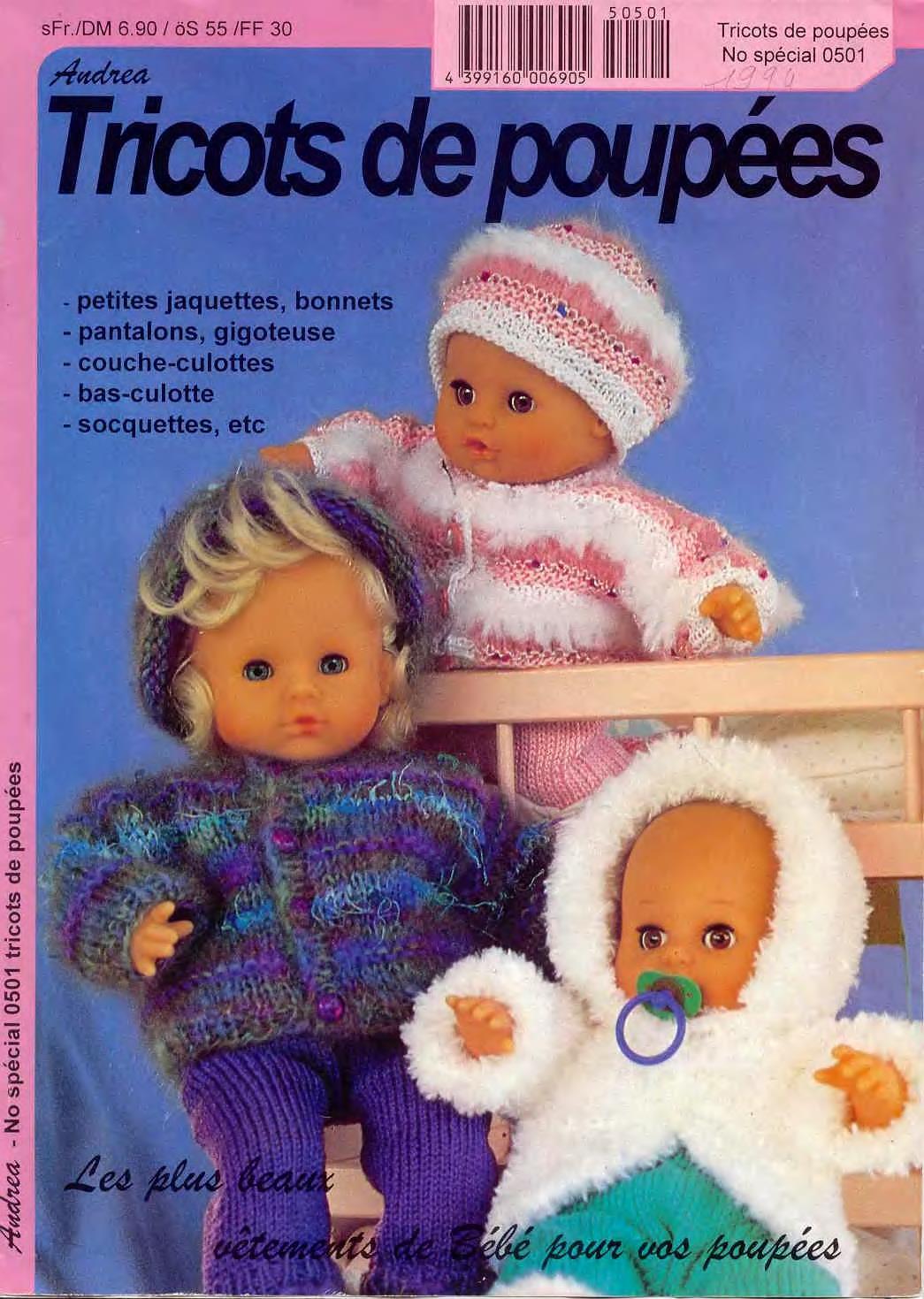 Вязание детских вещей спицами кофточки